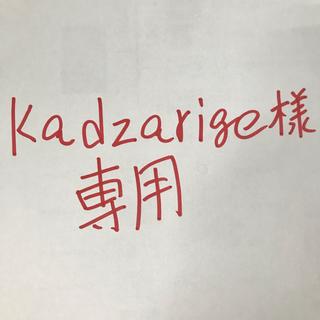 ミツビシ(三菱)のkadzarige 様専用三菱 デリカd5 ホイールタイヤセット(タイヤ・ホイールセット)