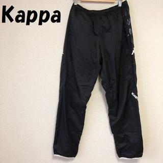 カッパ(Kappa)の【人気】Kappa/カッパ サイド ロゴ ナイロンパンツ ブラック サイズL(その他)