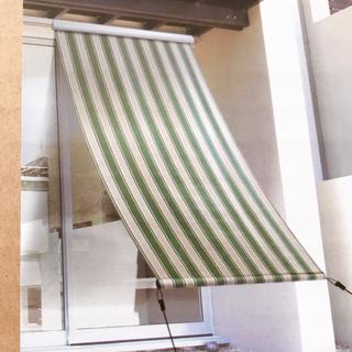 窓 日除け シェード ロールスクリーン 2個セット サンシェード カーテン(ロールスクリーン)