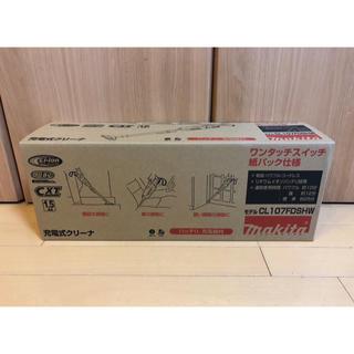 マキタ(Makita)のマキタ Makita CL107FDSHW 充電式クリーナー(掃除機)