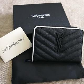 Yves Saint Laurent Beaute - お勧め✩YSLサンローラン 折り財布 カードケース 小銭入れ
