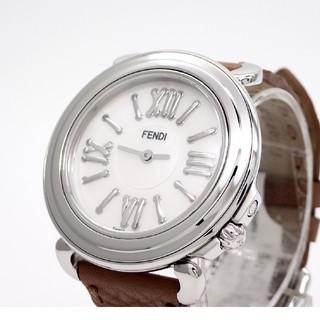 FENDI - 【FENDI】フェンディ腕時計 'セレリア' ホワイトシェル☆未使用[極美品]☆