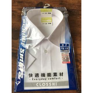 シマムラ(しまむら)のスクールワイシャツ 半袖 175(ブラウス)