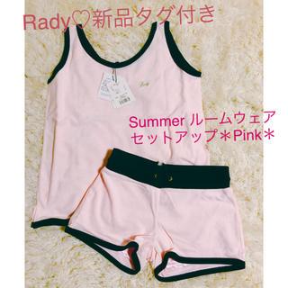 Rady - Rady♡新品タグ付き サマールームウェア セットアップ ピンク トレーナー