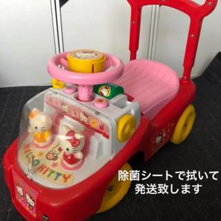 ハローキティ(ハローキティ)の【最終価格】ハローキティ  手押し車 乗り物玩具 子ども おもちゃ(手押し車/カタカタ)
