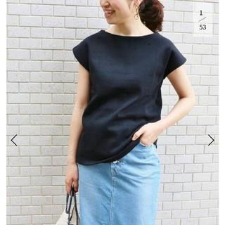 IENA - IENA ボーダーフレンチスリーブTシャツ ブラック 黒