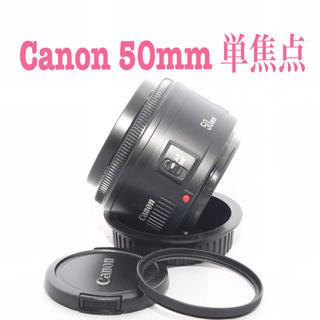 キヤノン(Canon)の❤️単焦点 レンズ Canon キャノン EF 50mm F 1.8 Ⅱ❤️(レンズ(単焦点))