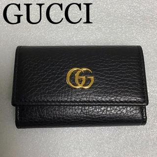 Gucci - 本日価格☆正規品☆GUCCI キーケース