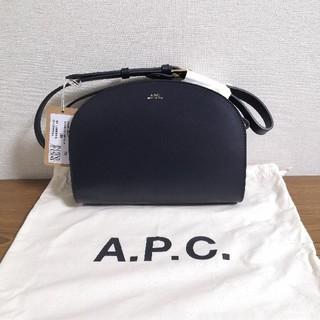 定価¥64900【新品送込】APC half moon ショルダーバッグ