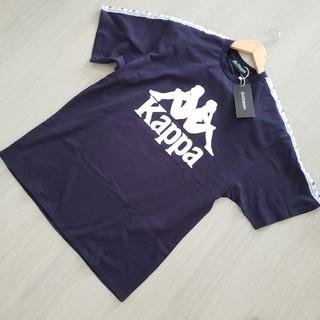 カッパ(Kappa)のKappa カッパ  袖ロゴライン Tシャツ(Tシャツ/カットソー(半袖/袖なし))