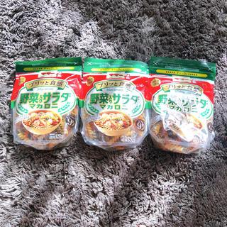 ニッシンショクヒン(日清食品)のマ・マー 野菜入りサラダマカロニ 3袋(麺類)