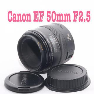 キヤノン(Canon)の⭐️ キャノン Canon EF 50mm F2.5  コンパクトマクロ⭐️(レンズ(単焦点))