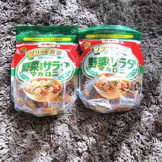 ニッシンショクヒン(日清食品)のマ・マー 野菜入りサラダマカロニ 2袋(麺類)