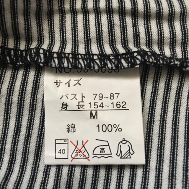 しまむら(シマムラ)のボーダーTシャツ メンズのトップス(Tシャツ/カットソー(半袖/袖なし))の商品写真