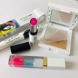 Amway - ARTISTRY化粧品