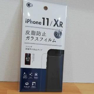 iPhone11 iPhoneXR 保護ガラスフィルム 保護フィルム