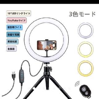 LEDリングライト 自撮りライト(自撮り棒)