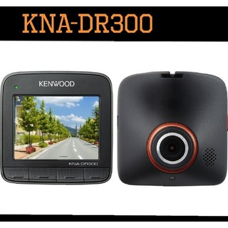 KENWOOD - 新品未開封 KENWOOD ドライブレコーダー KNA-DR300