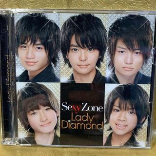 Sexy Zone「Lady ダイヤモンド(初回出荷限定盤A)(DVD付)」(ポップス/ロック(邦楽))