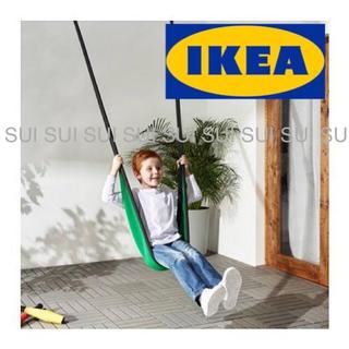 イケア(IKEA)のIKEA イケア ブランコ GUNGGUNG グンググング 室内 屋外 グリーン(ベビージム)