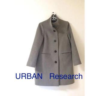 URBAN RESEARCH - お値下げ可 アーバンリサーチ  ロング コート