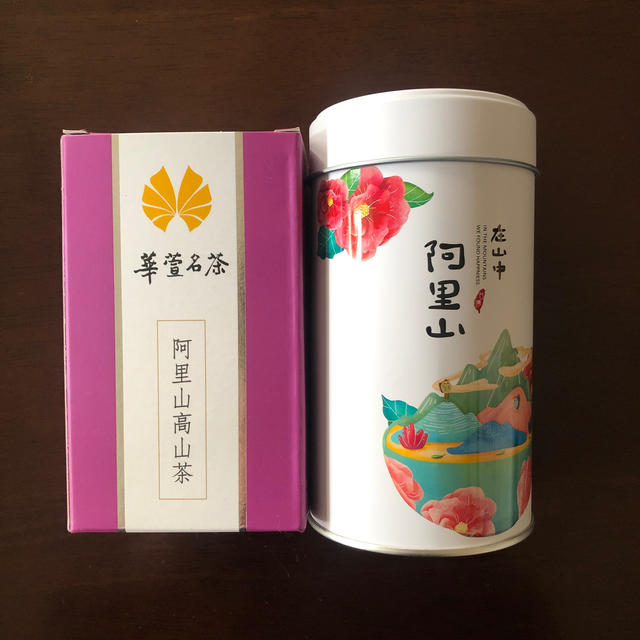 台湾茶2本(阿里山) 食品/飲料/酒の飲料(茶)の商品写真