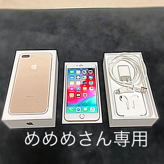 Softbank - iPhone 6Plus 本体 64GB SoftBank ゴールド