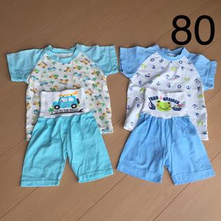 夏用パジャマ 80(パジャマ)
