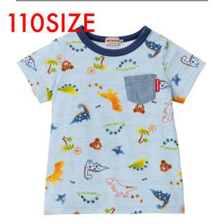 mikihouse - プッチー&恐竜柄半袖Tシャツ ブルー110㎝