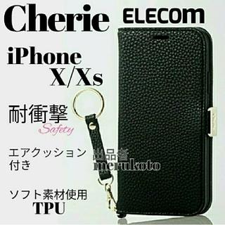 ELECOM - エレコム iPhoneX/Xs 手帳型ケース フィンガーストラップ付き ブラック