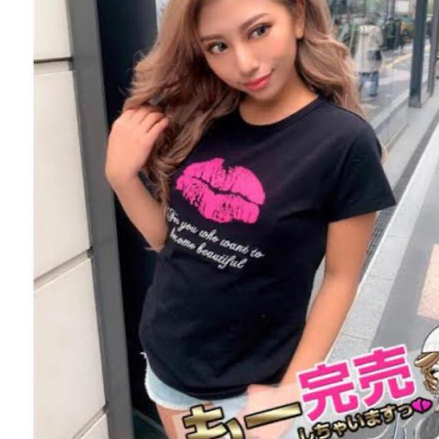 Rady(レディー)のrady Tシャツ レディースのトップス(Tシャツ(半袖/袖なし))の商品写真