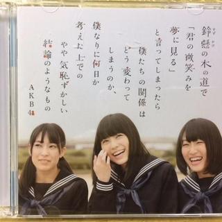 AKB48 / 鈴懸の木の道で~(Type A)(ポップス/ロック(邦楽))