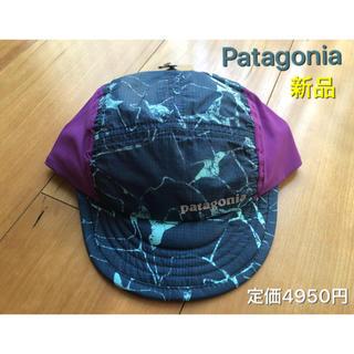 patagonia - 新品 パタゴニア キャップ キッズ  子供 レディース S/M