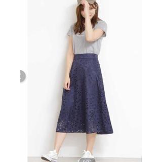 PROPORTION BODY DRESSING - 美品♡プロポ♡フラワーカットワークミディスカート