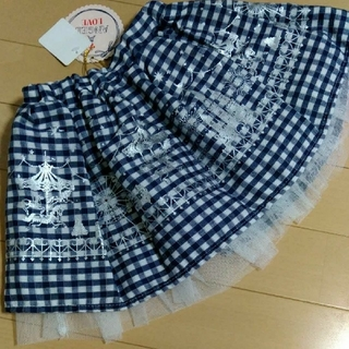 1500円→890円 スカート 80cm(スカート)