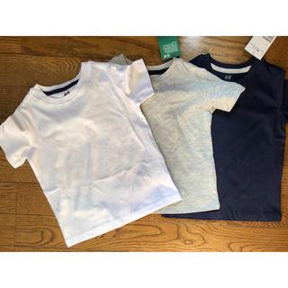 新品 H&M 無地Tシャツ 3枚組 90cm