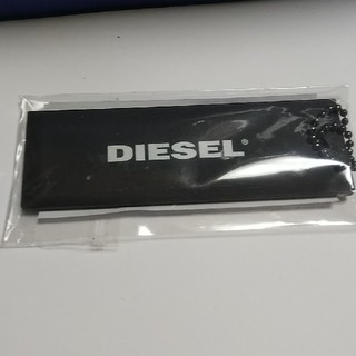 ディーゼル(DIESEL)のDIESEL 非売品キーホルダー(キーホルダー)