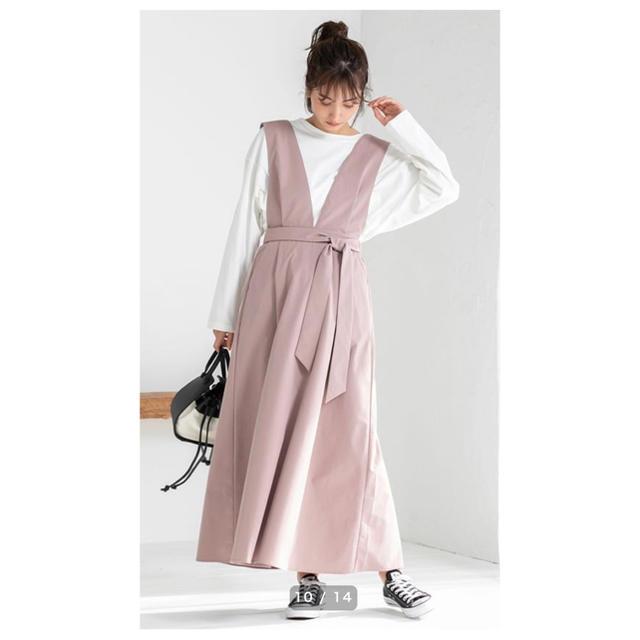 fifth(フィフス)のスカートコンビネゾン レディースのスカート(ロングスカート)の商品写真