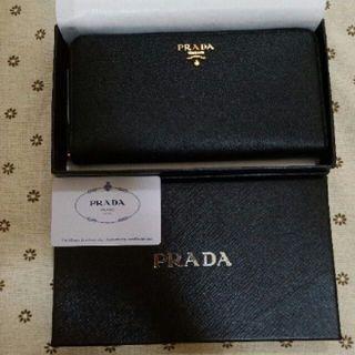 プラダ(PRADA)のPRADA 長財布(長財布)