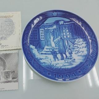ロイヤルコペンハーゲン(ROYAL COPENHAGEN)のROYAL COPENHAGEN  RC Christmas Plate1994(食器)