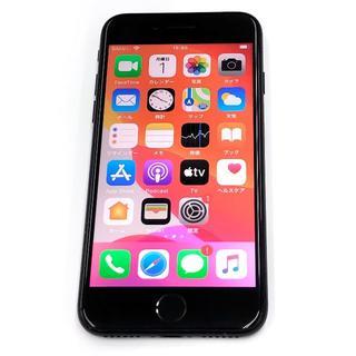 アップル(Apple)の◆SIMフリー iPhone7 128GB ブラック 〇判定◆(スマートフォン本体)