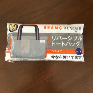 BEAMS - BEAMS DESIGNリバーシブルトートバッグ