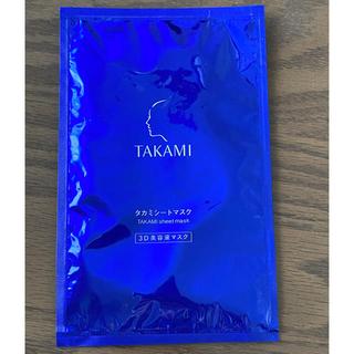 タカミ(TAKAMI)の非売品 3D美容液マスク(パック/フェイスマスク)
