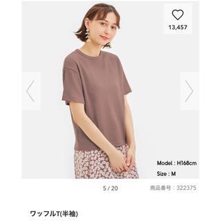 ジーユー(GU)の新品 未使用 タグ付き GU ワッフルT(Tシャツ(半袖/袖なし))