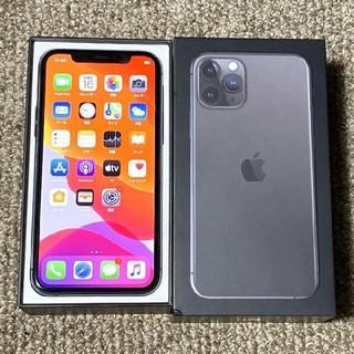 アイフォーン(iPhone)のiPhone11Pro 256GB simフリーAPケア+2028年迄(スマートフォン本体)