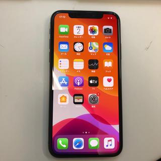 アイフォーン(iPhone)のiPhoneX 256 54653(スマートフォン本体)