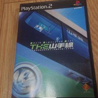 Train simulator real THE山手線