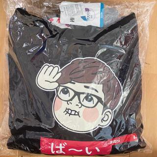 シマムラ(しまむら)のヒカキン トレーナー Tシャツ(Tシャツ/カットソー(半袖/袖なし))