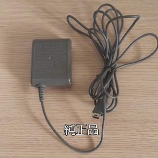 ニンテンドーDS - DS ライト 純正充電器