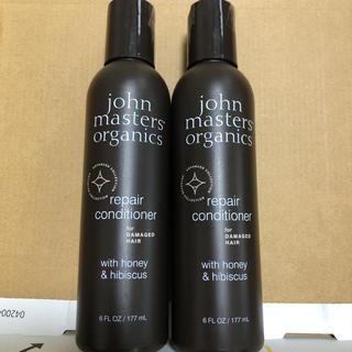 ジョンマスターオーガニック(John Masters Organics)の2本 ジョンマスター H&H リペアコンディショナー N トリートメント(コンディショナー/リンス)
